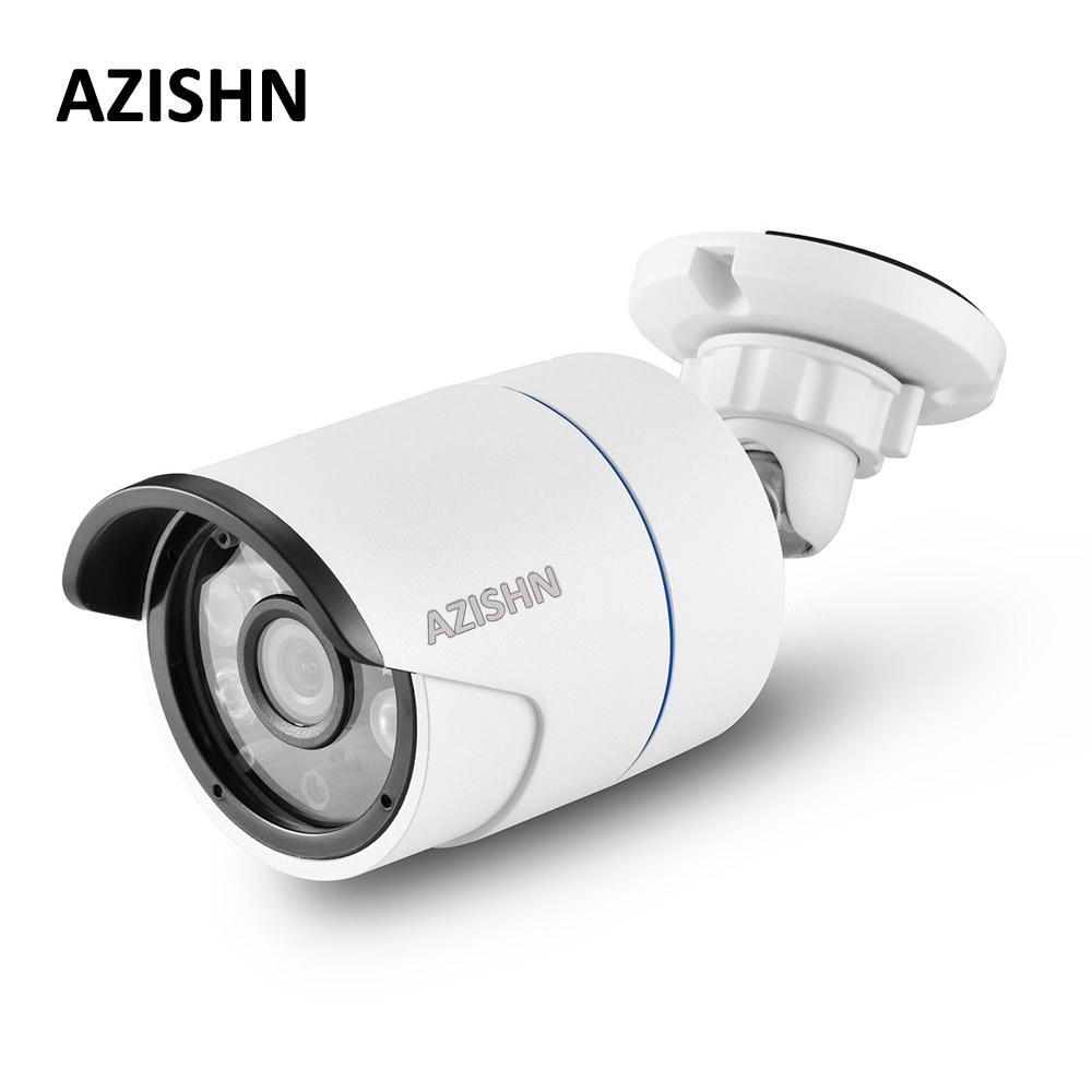 FULL HD H 265 IP Camera 1080P 2 0MP SONY IMX323 Sensor Hi3516EV100 6PCS ARRAY IP66
