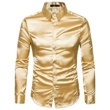 Шелковая мужская рубашка,, атласная, гладкая, мужская, одноцветная, смокинг, рубашка, деловая, Chemise Homme, повседневная, приталенная, блестящая, золотая, для свадьбы, рубашки