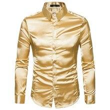 Zijde Shirt Mannen 2018 Satijn Glad Mannen Solid Tuxedo Shirt Business Chemise Homme Casual Slim Fit Shiny Gold Trouwjurk shirts