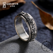 купить GOMAYA Fine Jewelry Handsome Skull Ring Hot Sale! 100% Real Pure 925 Sterling Silver Vintage Rings for Women Men Lovers Gift