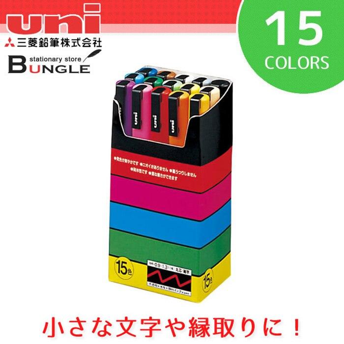 Uni mitsubishi Posca PC 3M Paint Marker Writing Pen Fine Tip 0 9 1 3mm 15