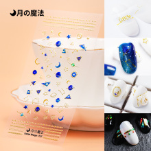 Newest MGM-003 3d nail sticker transparent decals rhinestones DIY decorations tools for tips