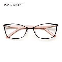Металлическая оправа для очков женские брендовые дизайнерские винтажные очки с кошачьим глазом Розовые полные близорукие оправы
