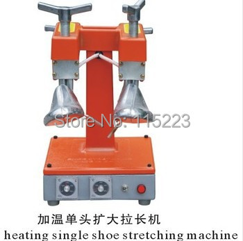 Heating Shoe Stretcher Machine With Two Heads Shoe Tree Men Adjustable Width  цены