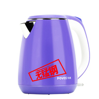 Electric household kettle 304 food grade stainless steel automatic power off kettle