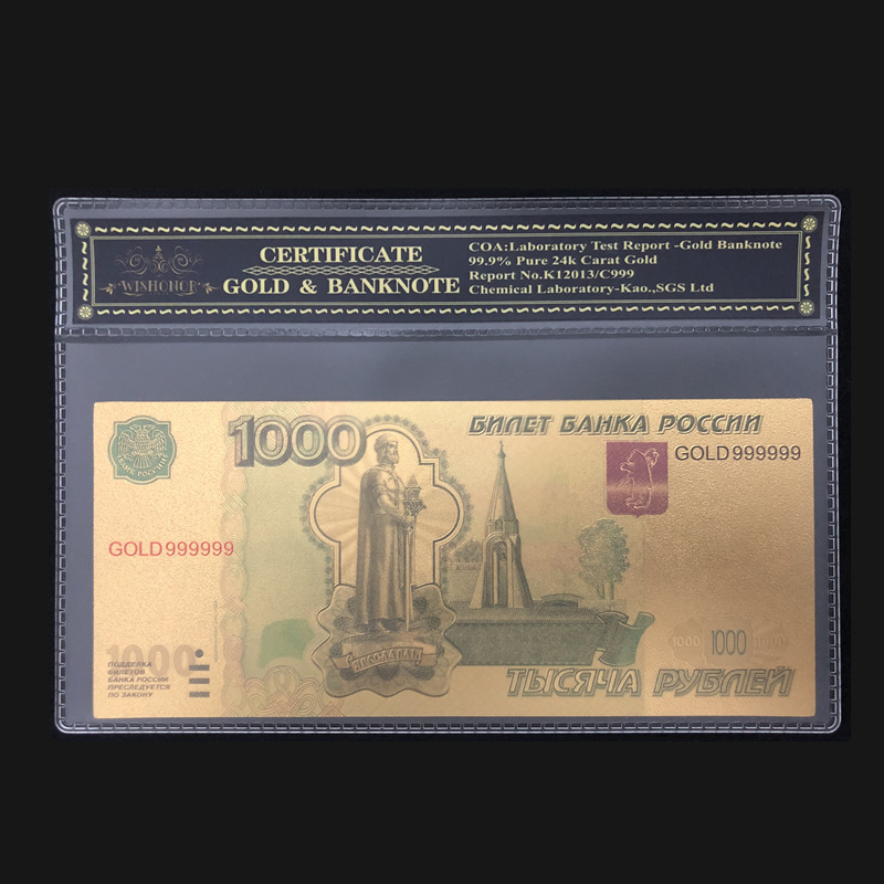 2018 New Products For Russia Banknote 1000 Rubles Gold Banknote In 24k Gold With COA Frame For Business  Collection