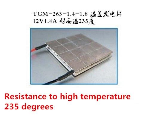 Термоэлектрический силовой модуль TGM-263-1.4-1.8 12V1. 4A температура 235 градусов термоэлектрический мощность поколения модуль