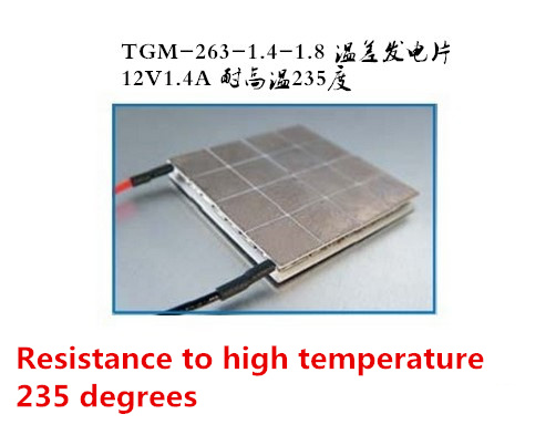 Thermoelectric Power generating Module TGM-263-1.4-1.8 12V1.4A Temperature 235 degrees Thermoelectric power generation module 40 40mm thermoelectric power generator high temperature generation element peltier module teg high temperature 150 degree white