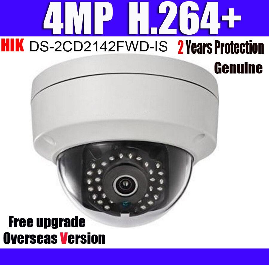 bilder für DS-2CD2142FWD-IS 4MP POE H.264 + SD Card Slot CCTV-IP-KAMERA Dome WDR Feste IP67 IK10 Netzwerkkamera mit Logo