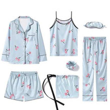 Women Pajamas 7/pcs Sets Sexy Imitation Silk Pyjamas Set Loose coat+Camisole+long pant+short pant and Hair rope Women Sleepwear