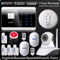 LCD Wireless Wired GSM SMS Autodial Home Alarm System Wifi IP Camera Keypad Pet Immune Motion