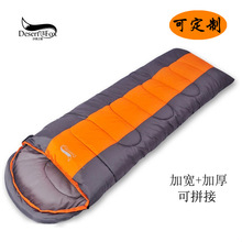 DesertFox Winter and autumn bursts of two ultra - light adult outdoor sleeping bags camping bags enveloped camping sleeping bags keying baby sleeping bags velvet with cap 2017 autumn