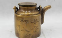 5Chinese Collect Folk Pure Bronze Lucky beautiful tea ceremony Pot water jug