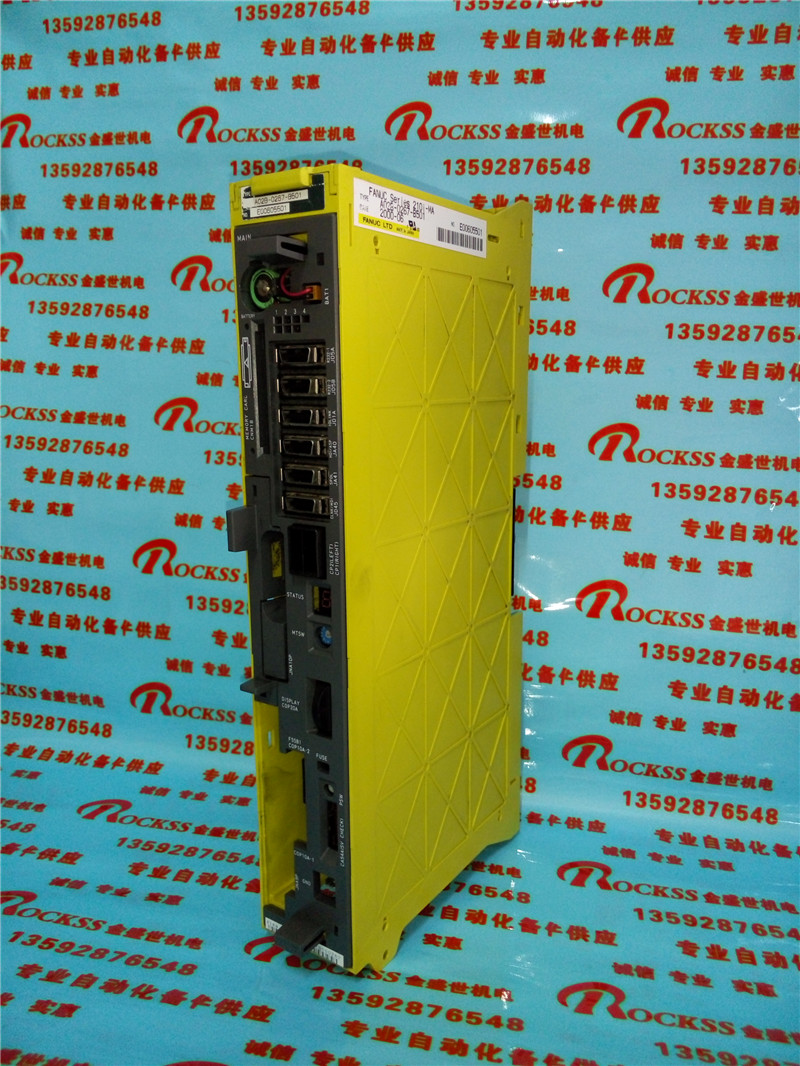 Active Fanuc Servo Drive Controller A02b-0267-b501 Used In Good Condition Comfortable Feel Hand & Power Tool Accessories