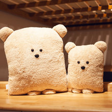 Candice Guo Plush Toy Stuffed Doll Fat Bear Nap Cushion Pillow Father And Son Kid Creative Birthday Gift Christmas Present 1pair
