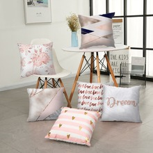 Frigg Rose Gold Cushion Cover Sofa Nordic Geometric Decorative Pillow Case 45*45 Home Decor Throw