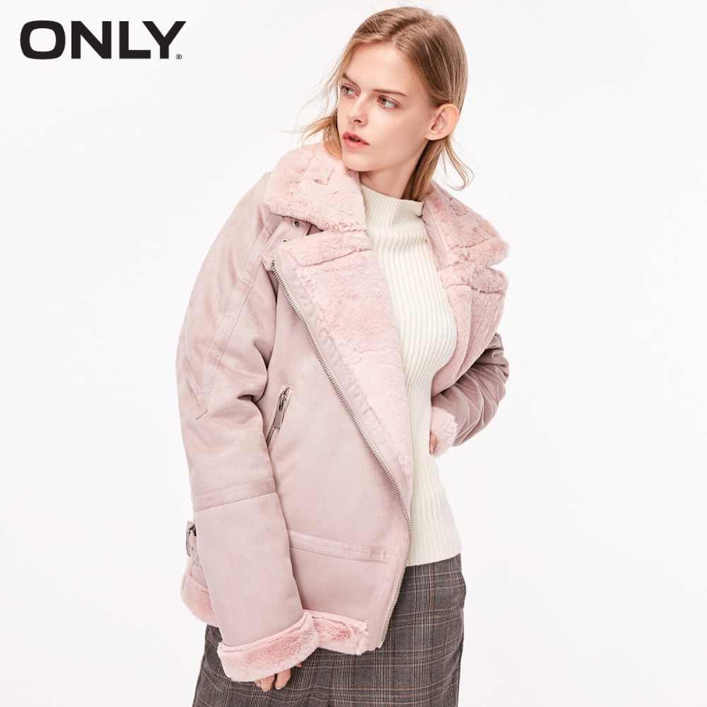 Только женское замшевое пальто на молнии спереди куртки женские | 118322517