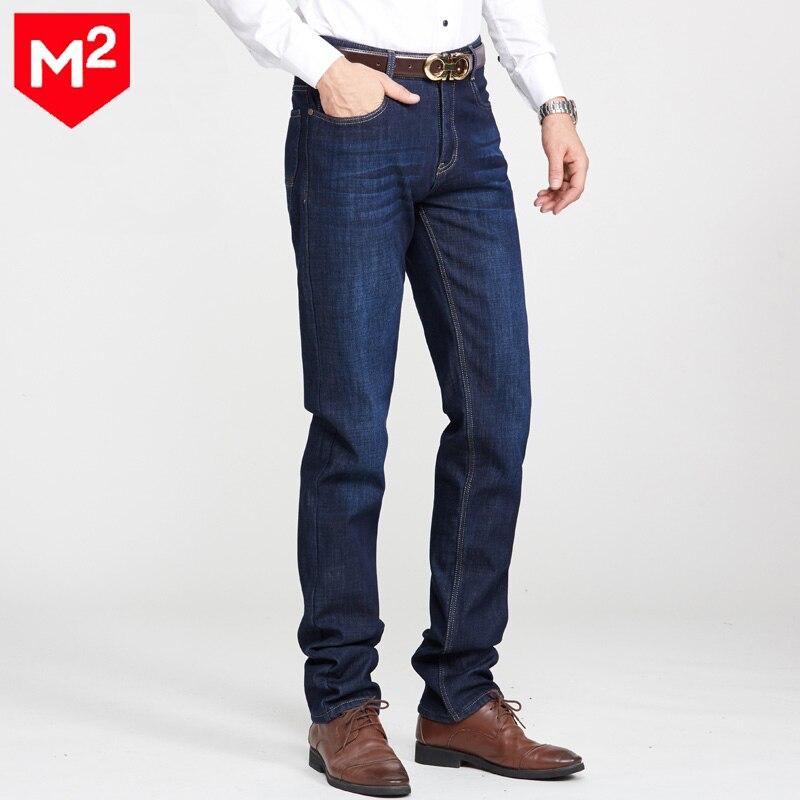 185cm-200cm Tall Mens Jeans Mens Winter Stretch Heavyweight Jeans Warm Fleece High Quality Denim Length 120cm Biker Jean Pants