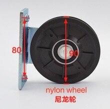 Diameter:90mm  rope nylon wheel pulley Door change gear transmission wheel Elevator accessories