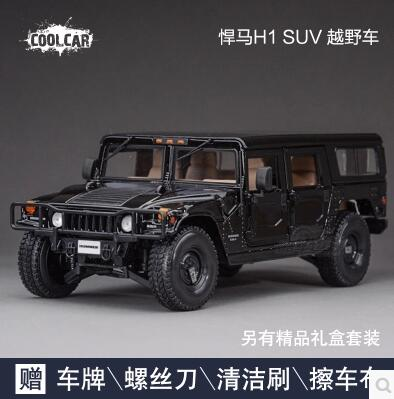 Hummer H1 H2 1 18 Maisto SUV JEEP car model alloy diecast boy toy Collection gift