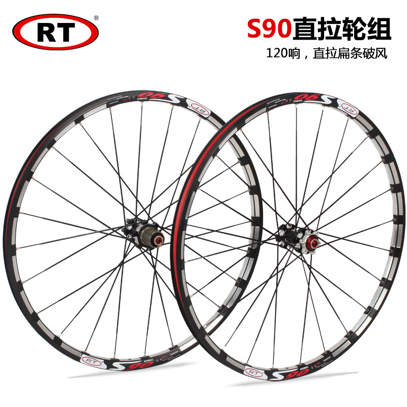 <font><b>RT</b></font> S90 Mountain Bike <font><b>Wheelset</b></font> 26/27.5inch Wheels Pull 5 Straight Sealed Bearing Disc Brake Bicycle Wheel image