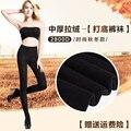 YONGCHUN Meias 2800D meia-calça feminina outono e inverno térmica preto calças justas grosso escovado 6472L