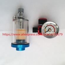 Scratch Spray Gun Air Regulator Gauge & In Line Water Trap Filter Tool Spray Gun Regulator And  Mini Spray Gun Air Filter