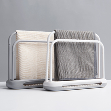 050 Kitchen towel rack Simple water absorption and quick drying diatom mud double pole cloth rag 25.3*7.2*19.6cm