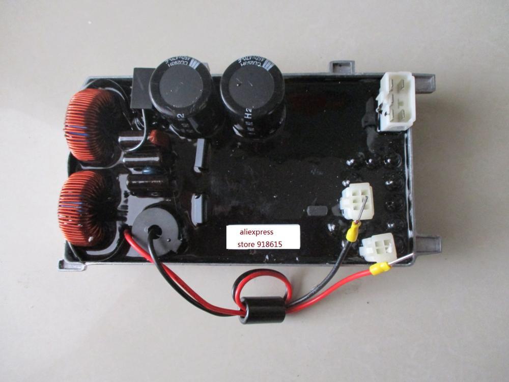 IG2000 AVR MODULA DU20 230V 50HZ SUIT FOR KIPOR INVERTER GENERATOR