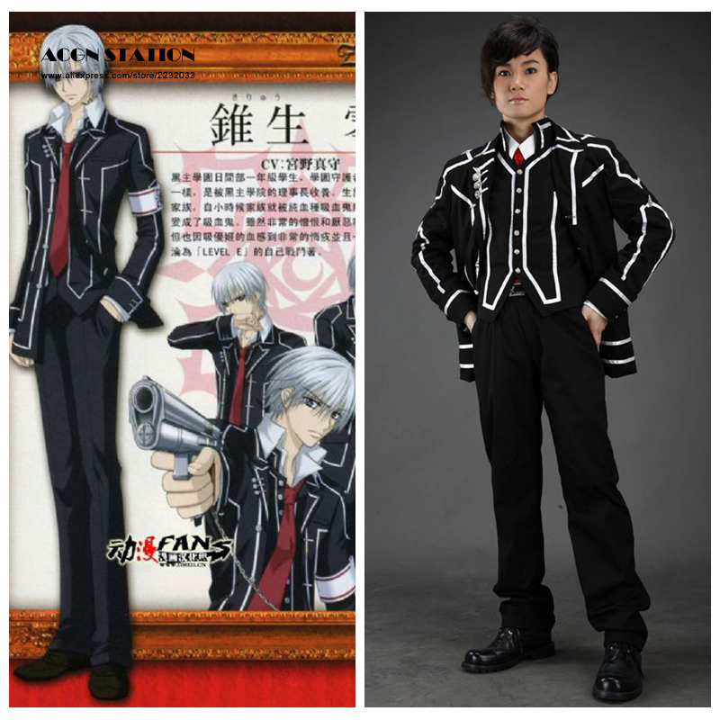 2018 Customize for adults and kids Free Shipping Fashion Vampire Knight Anime Day School Male Uniform Halloween Cosplay Costume requiem vampire knight vol 2