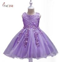 MUABABY Girls Princess Party Dress Summer Kids Sleeveless Flower Embroider Lace Sundress Children Girl Wedding Ball