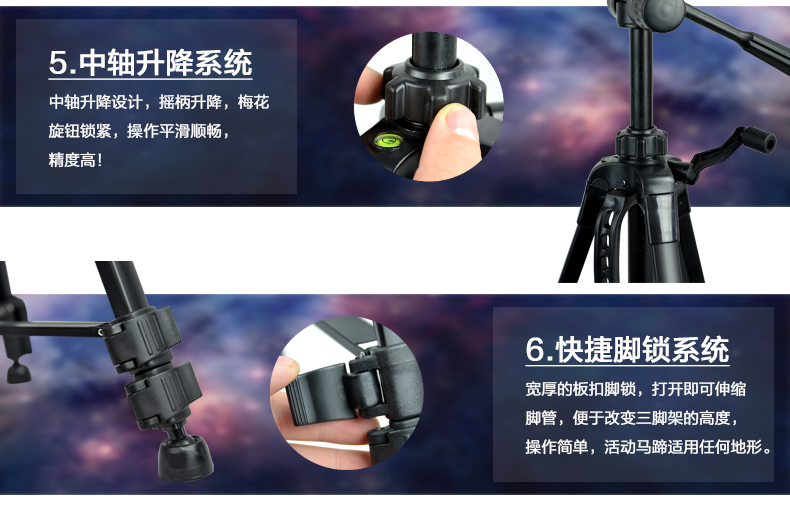 Light Mobile Phone Camera Live Video Tripod Extension for Canon Nikon Sony DSLR Lamp Stand Clamp Mount Head Holder Selfie Stick (8)