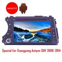 Android 4.4 Car DVD Stereo Capacitive Touch Screen WiFi Auto GPS SD Radio Logo CD OBD2 4 Core For Ssangyong Actyon Korando