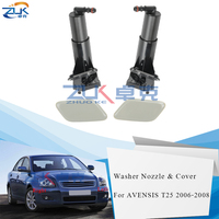 ZUK Headlight Washer Pump Headlamp Cleaning Spray Nozzle Actuator Jet + Cover Cap Lid For Toyota AVENSIS T25 2006 2007 2008