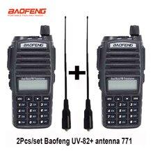 2 шт./лот портативное радио Baofeng UV-82 портативная рация UV 82 CB Ham Радио Vhf Uhf UV82 радио приемопередатчик+ длинная мягкая антенна 771