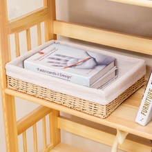 Book shelf storage basket straw baskets rattan woven key table small boxes 7cm height for living room household
