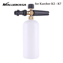hot deal buy high pressure 1l soap foam generator foamer sprayer car foam gun weapon snow foam lance for karcher k2 k3 k4 k5 k6 k7 car washer