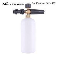 Hochdruck 1L Seife Schaum Generator Schäumer Sprayer Auto Schaum Gun Waffe Schnee Lance für Karcher K2 K3 K4 K5 k6 K7 Auto Waschen