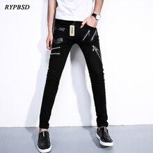 Весенне-осенние модные дизайнерские кожаные лоскутные брюки на молнии, мужские спортивные штаны в стиле хип-хоп, облегающие белые обтягивающие брюки для мужчин