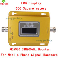 Newest GSM 980 20dbm power LCD display phone booster repeater GSM 900mhz repeater booster,GSM signal booster gsm booster adapter