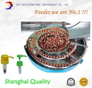 pump/sprayer vibratory bowl feeder,SUS304 automatic pump vibrating feeder_800mm customizab