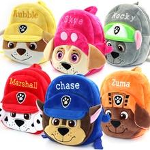 Mochila De felpa de dibujos animados de perro de patrulla de pata Skye pequeña bolsa de escuela suave inocua niños figuras de acción múltiples estilos