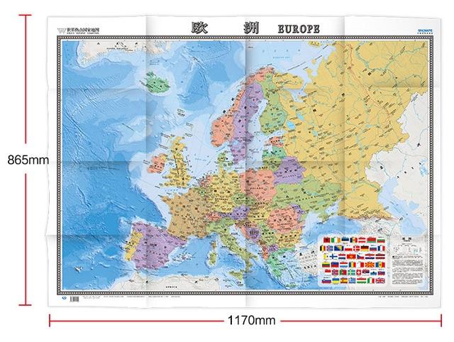 Europe Map UK Spain France German Education Kids Enlightenment Map ...