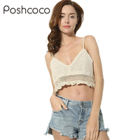Europe And The United States Women S Sexy All Match Knit V Collar Sling Camisole Short