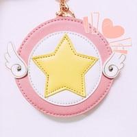 Anime Card Captor cos SAKURA cute cartoon Korean casual Round purse Star wings pink Coin Purses girls birthday present