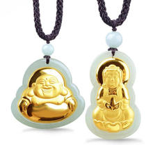 Beautiful Pure Inlaid With Natural Hetian Pendant necklace Guanyin Buddha