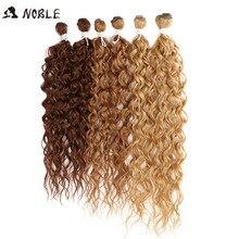 """Благородные афро кудрявые вьющиеся волосы 24-28 дюймов 6 шт./лот синтетические волосы пучки волос """"омбре"""" наращивание для черных женщин синтетические волосы"""