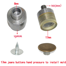 17 mm hollow jeans buttons install mold .DIY accessories. Jeans button tools Metal eyelets molds dies