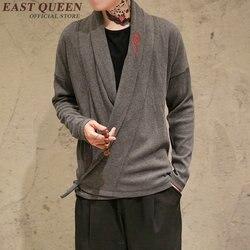 Traditionele chinese kleding chinese traditionele kleding voor mannen shanghai tang chinese traditionele mannen kleding KK641 W