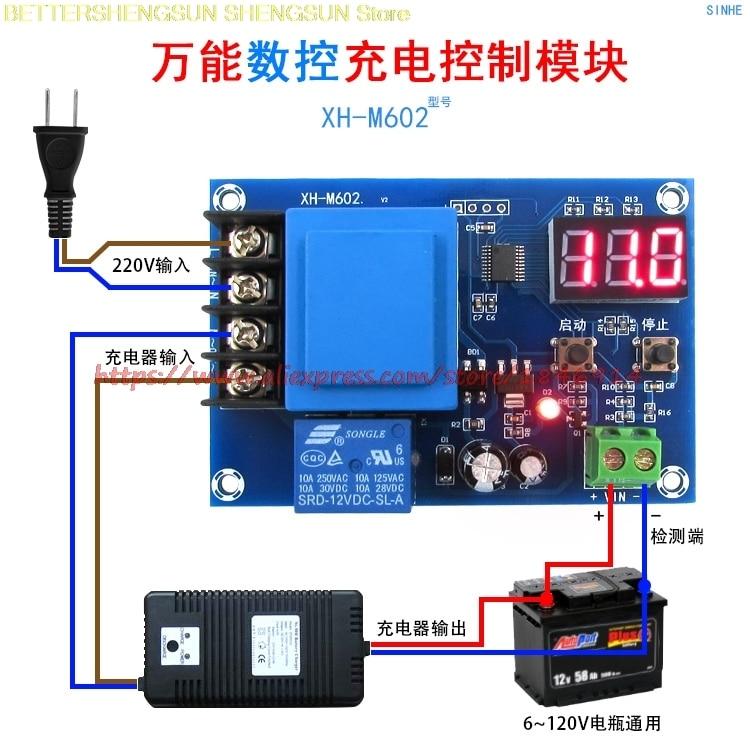 New XH-M602 디지털 제어 배터리 리튬 배터리 충전 제어 모듈 배터리 충전 제어 스위치 보호 보드